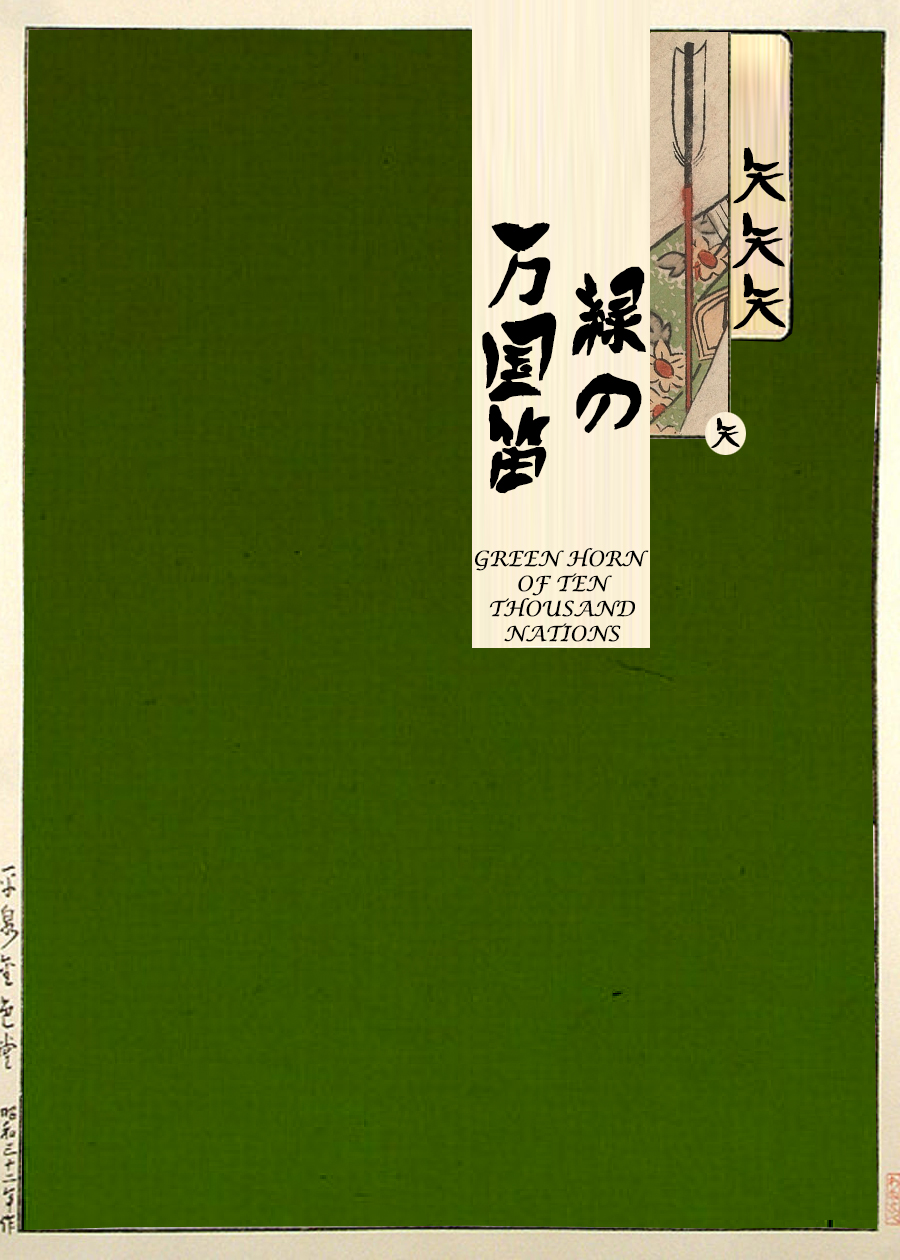 Special of Arrows, Green Horn of Ten Thousand Nations (The War Horn blows Green).jpg