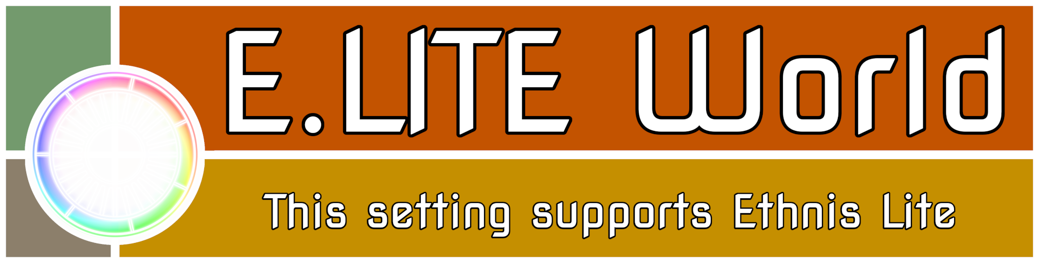 Elite World Support Marker